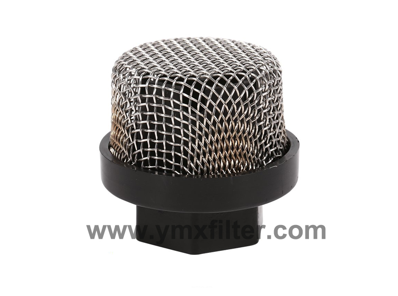 Hose Inlet Suction Strainer for Graco Ultra
