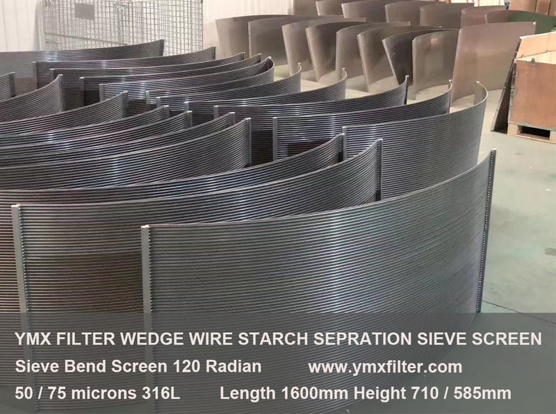 Cone Starch  Arc Sieve