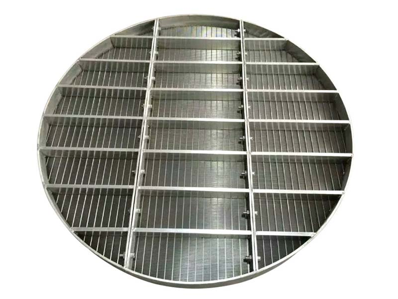 Lauter Tun Screen