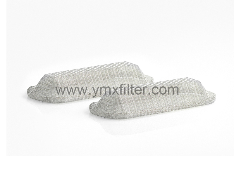 Small Filter Strainer Pieces