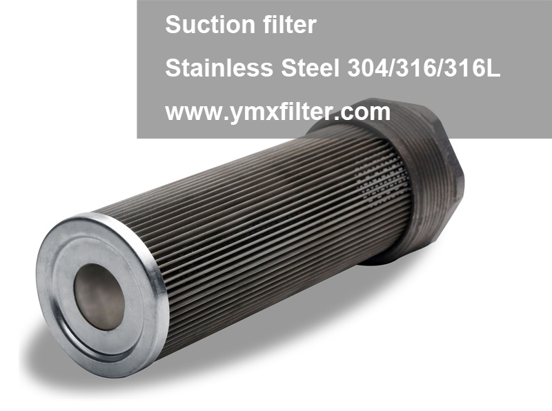 Tank mounted Suction Strainer